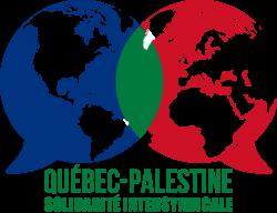 Affiche stage Palestine LDRL modifié RA 2015
