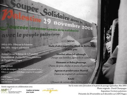http://www.ciso.qc.ca/cooperation/palestine/
